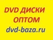 Blu-ray диски оптом bluray диски оптом blu ray диски оптом блюрей диск
