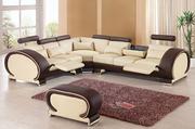 Мебель для вашего дома. Цены вас удивят