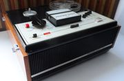 катушечней магнитофон ЯУЗА-207 стерео 1979 г.в.